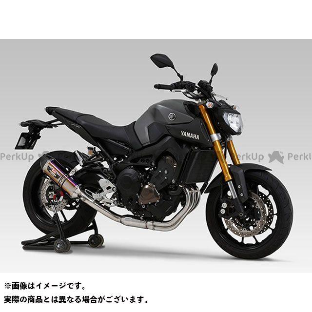 YOSHIMURA MT-09 トレーサー900・MT-09トレーサー XSR900 マフラー本体 機械曲 R-77S サイクロン カーボンエンド EXPORT SPEC 政府認証 サイレンサー:STBC(チタンブルーカバー/カーボンエンドタイプ) ヨ…