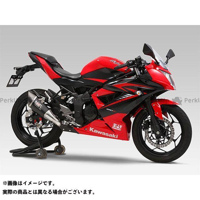 YOSHIMURA ニンジャ250SL Z250SL マフラー本体 Slip-On R-11 サイクロン 1エンド EXPORT SPEC 政府認証 サイレンサー:STB(チタンブルーカバー) ヨシムラ