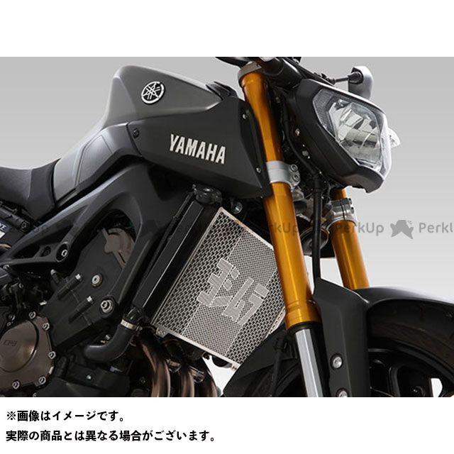 ヨシムラ YOSHIMURA ラジエター関連パーツ 冷却系 YOSHIMURA MT-09 トレーサー900・MT-09トレーサー XSR900 ラジエター関連パーツ ラジエターコアプロテクター Silver  ヨシムラ