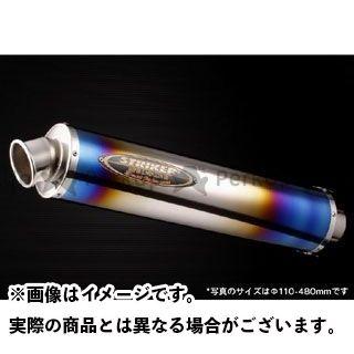 STRIKER 汎用 マフラー本体 マフラーリペアパーツ リペアサイレンサー チタンシリーズ専用 φ60.5/φ100/440mm/セミレーシング チタンヒートカラー ストライカー