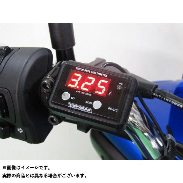 【エントリーで最大P23倍】PROTEC 汎用 水温・油温・燃料計 11284 DG-325 12V Fi車専用精密燃料計 デジタルフューエルメーター(タンク容量9.99L以下用) プロテック
