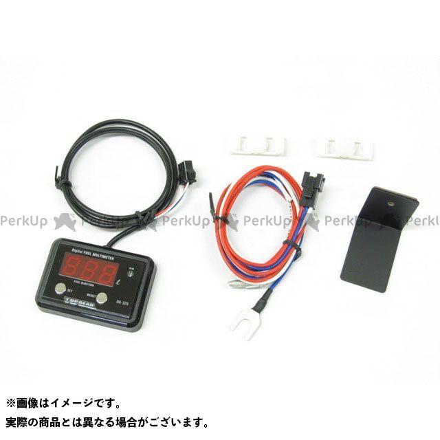 PROTEC ニンジャZX-10R 水温・油温・燃料計 11518 デジタルフューエルマルチメーター プロテック
