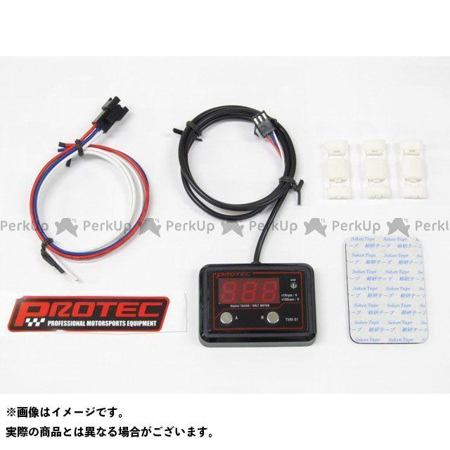 【エントリーで最大P23倍】PROTEC 汎用 タコメーター 11294 12V車専用 デジタル タコ&ボルトメーター プロテック