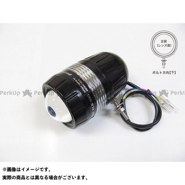 【無料雑誌付き】PROTEC 汎用 ヘッドライト・バルブ FLH-535 LEDドライビングライト(REVセンサー無 増設用子機) ボルト方向:下 プロテック