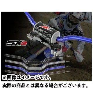 送料無料 ZETA 汎用 ハンドル関連パーツ SX3ハンドルバー Mini Racer-Low ブラック
