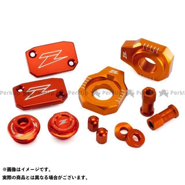 【エントリーで更にP5倍】ZETA ドレスアップ・カバー ビレットキット(オレンジ) ジータ