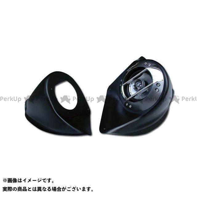 【エントリーで最大P21倍】VIVID POWER マジェスティ マジェスティC ドレスアップ・カバー マジェスティ(SG03J) パワードカスタムスピーカーボード/4インチ カラー:未塗装黒ゲル ビビッドパワー