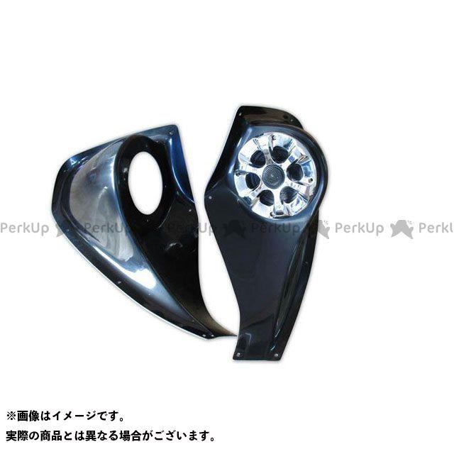 ビビッドパワー VIVID POWER ドレスアップ・カバー SKYWAVE 44/45/46 カスタムスピーカーボード 未塗装黒ゲル