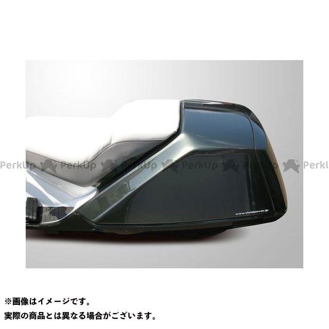 VIVID POWER フュージョン カウル・エアロ FUSION チョップドトランク(ボルトオン) ボルトオン