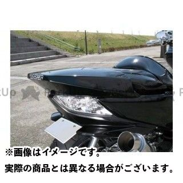 VIVID POWER フォルツァX フォルツァZ カウル・エアロ FORZA MF10 リアスポイラー カラー:未塗装黒ゲル ビビッドパワー