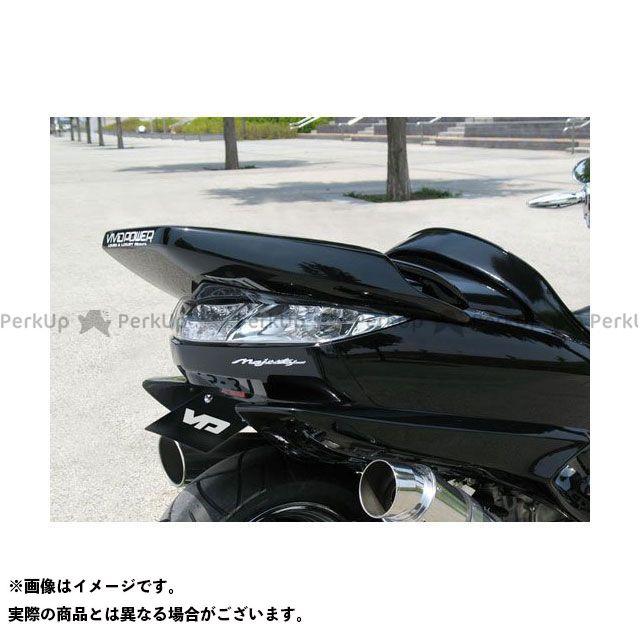 VIVID POWER マジェスティ カウル・エアロ NEW MAJESTY/4D9 リアスポイラー カラー:未塗装黒ゲル ビビッドパワー