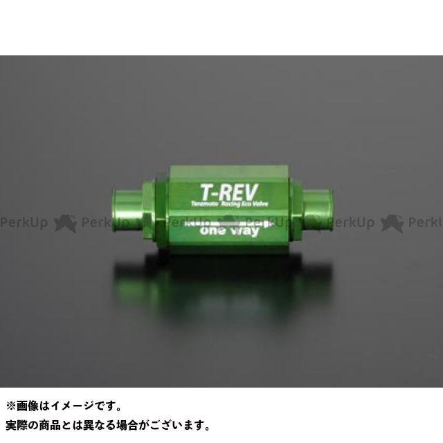 【無料雑誌付き】TERAMOTO 汎用 その他エンジン関連パーツ T-REV φ16 0.05 カラー:グリーン テラモト