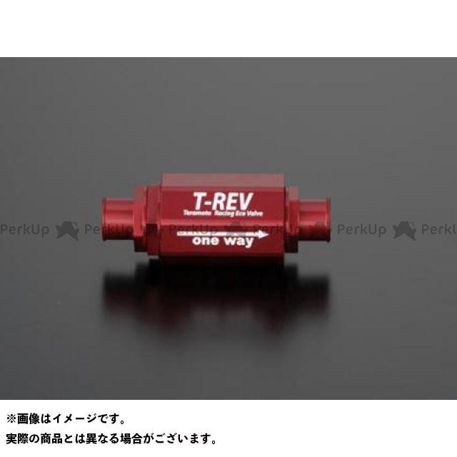 【無料雑誌付き】TERAMOTO 汎用 その他エンジン関連パーツ T-REV φ16 0.05 カラー:レッド テラモト