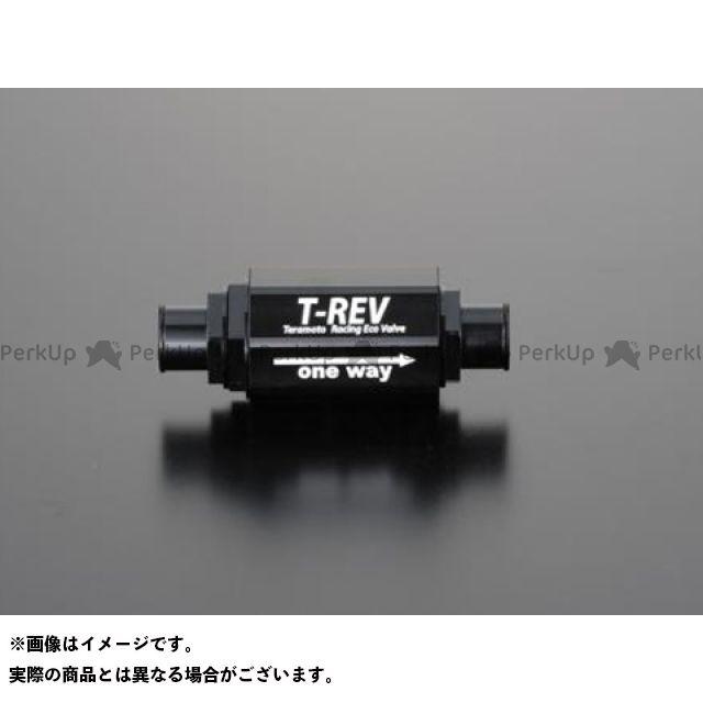 【無料雑誌付き】TERAMOTO 汎用 その他エンジン関連パーツ T-REV φ16 0.05 カラー:ブラック テラモト
