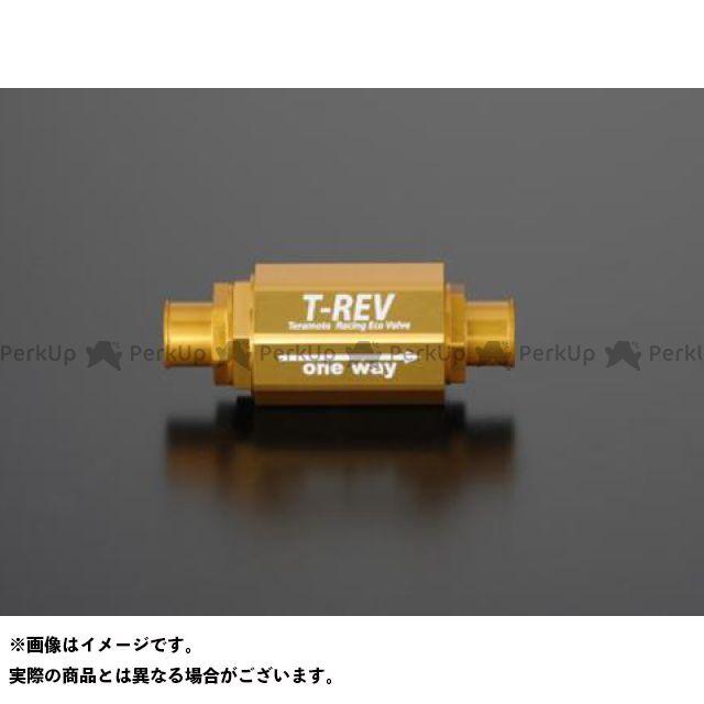【無料雑誌付き】TERAMOTO 汎用 その他エンジン関連パーツ T-REV φ16 0.05 カラー:ゴールド テラモト