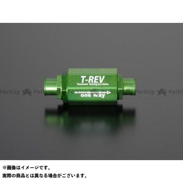 【無料雑誌付き】TERAMOTO 汎用 その他エンジン関連パーツ T-REV φ16 0.07 カラー:グリーン テラモト
