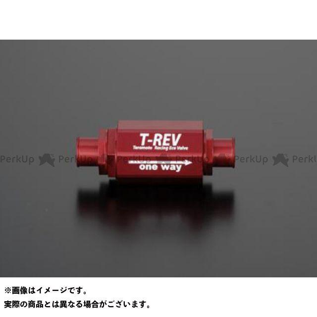 TERAMOTO 汎用 その他エンジン関連パーツ T-REV φ16 0.07 レッド テラモト