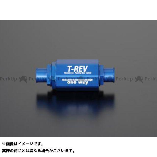 【無料雑誌付き】TERAMOTO 汎用 その他エンジン関連パーツ T-REV φ16 0.07 カラー:ブルー テラモト