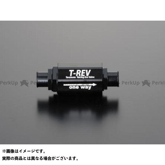 【無料雑誌付き】TERAMOTO 汎用 その他エンジン関連パーツ T-REV φ16 0.07 カラー:ブラック テラモト