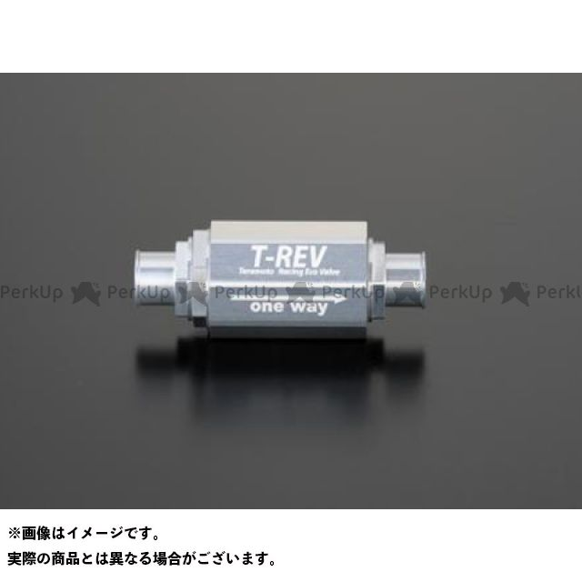 【無料雑誌付き】TERAMOTO 汎用 その他エンジン関連パーツ T-REV φ16 0.07 カラー:シルバー テラモト