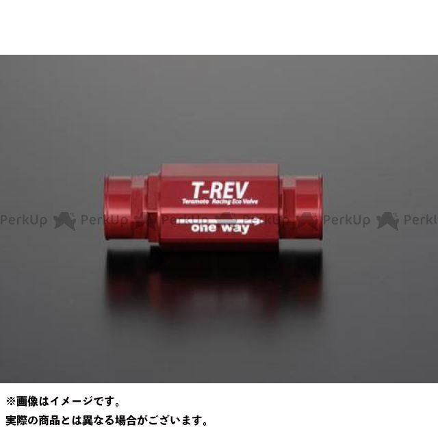 【無料雑誌付き】TERAMOTO 汎用 その他エンジン関連パーツ T-REV φ25 0.05 カラー:レッド テラモト