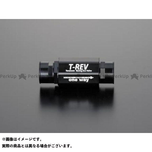 【無料雑誌付き】TERAMOTO 汎用 その他エンジン関連パーツ T-REV φ25 0.05 カラー:ブラック テラモト