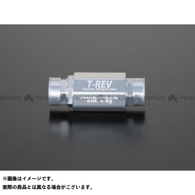 【無料雑誌付き】TERAMOTO 汎用 その他エンジン関連パーツ T-REV φ25 0.05 カラー:シルバー テラモト
