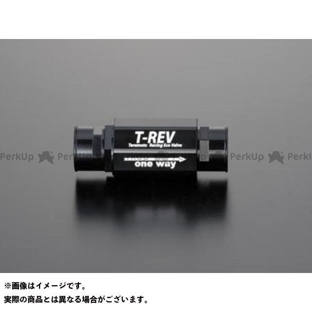 【無料雑誌付き】TERAMOTO 汎用 その他エンジン関連パーツ T-REV φ25 0.07 カラー:ブラック テラモト