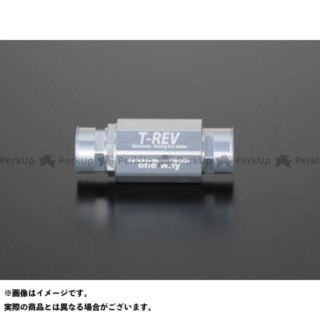【無料雑誌付き】TERAMOTO 汎用 その他エンジン関連パーツ T-REV φ25 0.07 カラー:シルバー テラモト