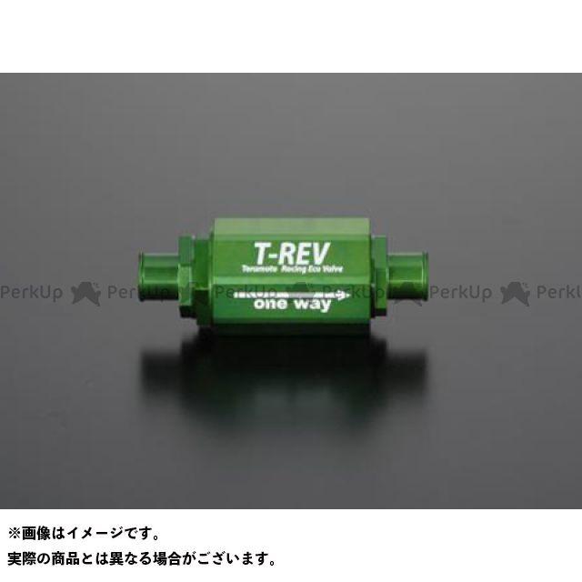 【無料雑誌付き】TERAMOTO 汎用 その他エンジン関連パーツ T-REV φ14 0.05 カラー:グリーン テラモト