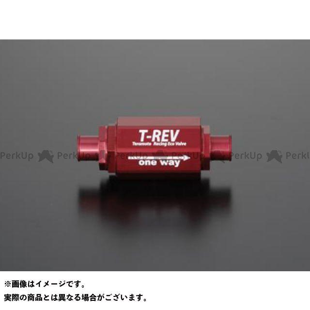 TERAMOTO 汎用 その他エンジン関連パーツ T-REV φ14 0.05 カラー:レッド テラモト