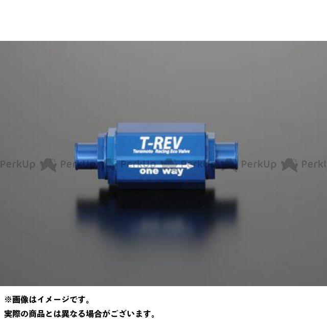 TERAMOTO 汎用 その他エンジン関連パーツ T-REV φ14 0.05 ブルー テラモト