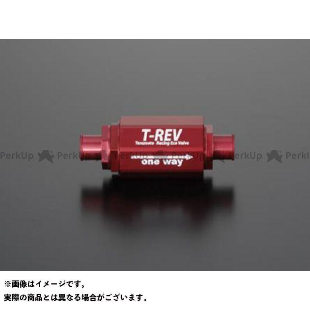 【無料雑誌付き】TERAMOTO 汎用 その他エンジン関連パーツ T-REV φ14 0.07 カラー:レッド テラモト