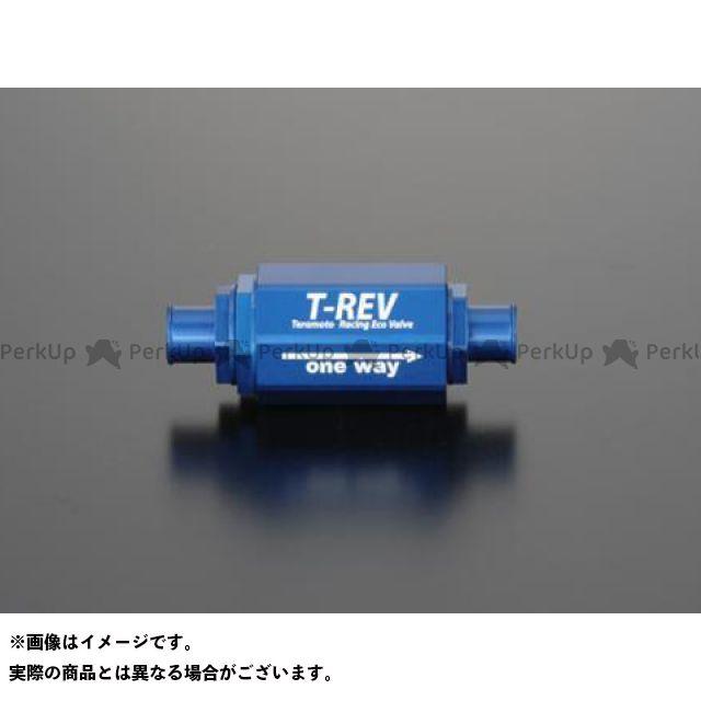 【無料雑誌付き】TERAMOTO 汎用 その他エンジン関連パーツ T-REV φ14 0.07 カラー:ブルー テラモト