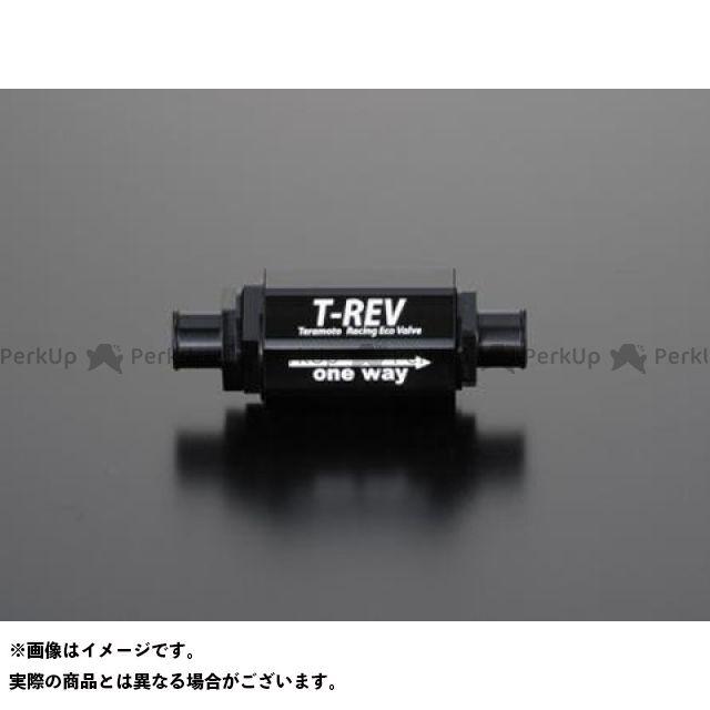 【無料雑誌付き】TERAMOTO 汎用 その他エンジン関連パーツ T-REV φ14 0.07 カラー:ブラック テラモト