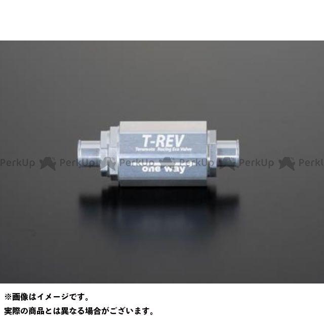 【無料雑誌付き】TERAMOTO 汎用 その他エンジン関連パーツ T-REV φ14 0.07 カラー:シルバー テラモト