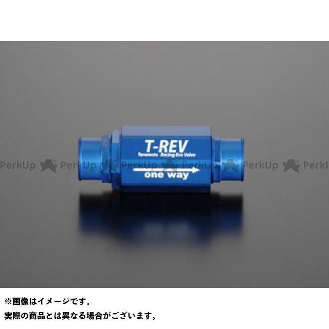 TERAMOTO 汎用 その他エンジン関連パーツ T-REV φ22 0.05 カラー:ブルー テラモト