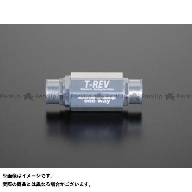 【無料雑誌付き】TERAMOTO 汎用 その他エンジン関連パーツ T-REV φ22 0.05 カラー:シルバー テラモト