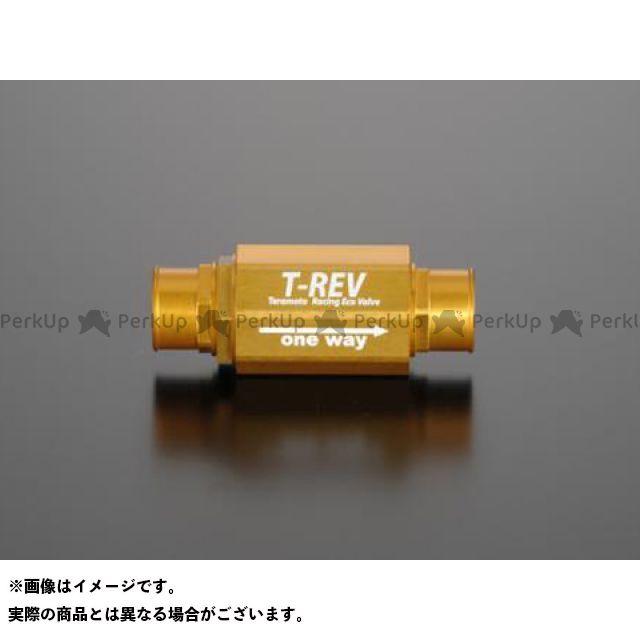 【無料雑誌付き】TERAMOTO 汎用 その他エンジン関連パーツ T-REV φ22 0.05 カラー:ゴールド テラモト