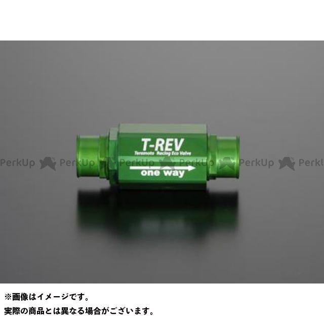 【無料雑誌付き】TERAMOTO 汎用 その他エンジン関連パーツ T-REV φ22 0.07 カラー:グリーン テラモト