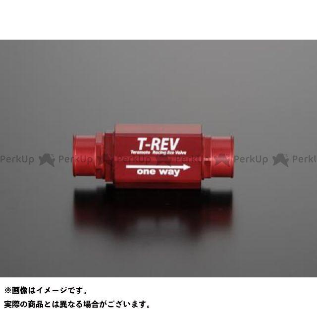 【無料雑誌付き】TERAMOTO 汎用 その他エンジン関連パーツ T-REV φ22 0.07 カラー:レッド テラモト