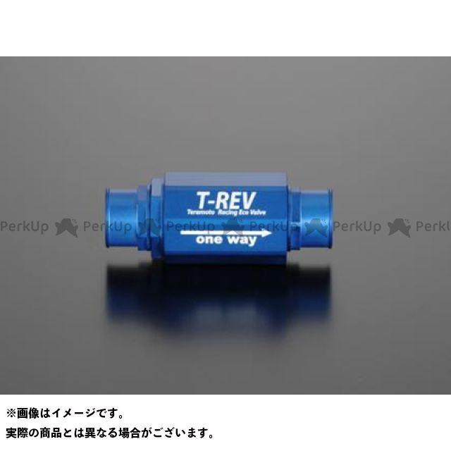 【無料雑誌付き】TERAMOTO 汎用 その他エンジン関連パーツ T-REV φ22 0.07 カラー:ブルー テラモト