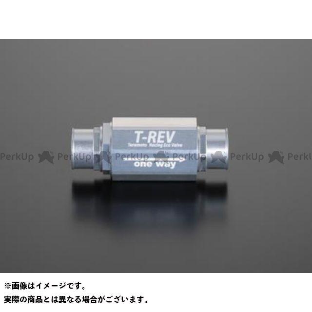 【無料雑誌付き】TERAMOTO 汎用 その他エンジン関連パーツ T-REV φ22 0.07 カラー:シルバー テラモト