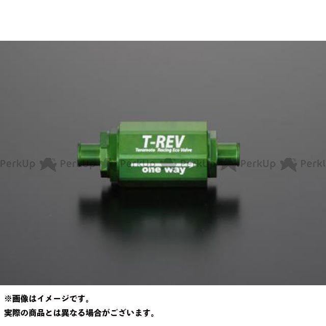 【無料雑誌付き】TERAMOTO 汎用 その他エンジン関連パーツ T-REV φ12 0.05 カラー:グリーン テラモト