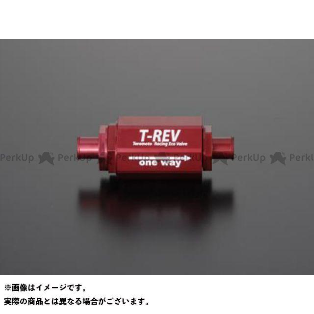 【無料雑誌付き】TERAMOTO 汎用 その他エンジン関連パーツ T-REV φ12 0.05 カラー:レッド テラモト