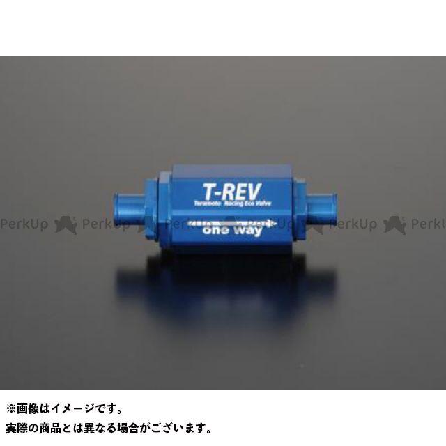 【無料雑誌付き】TERAMOTO 汎用 その他エンジン関連パーツ T-REV φ12 0.05 カラー:ブルー テラモト
