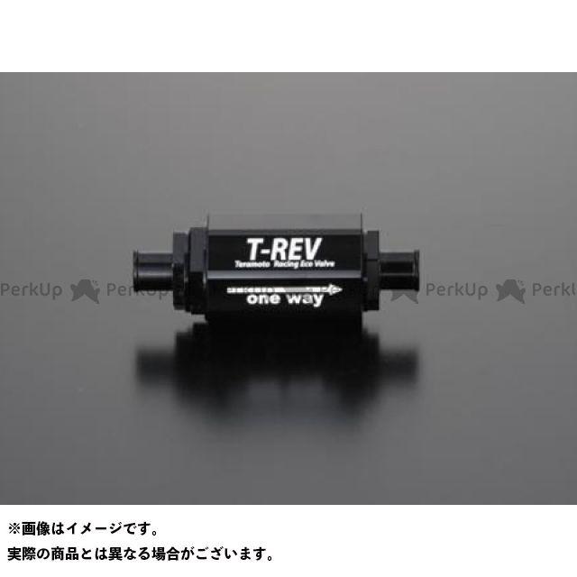 【無料雑誌付き】TERAMOTO 汎用 その他エンジン関連パーツ T-REV φ12 0.05 カラー:ブラック テラモト