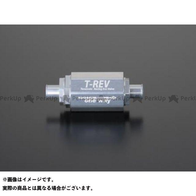 【無料雑誌付き】TERAMOTO 汎用 その他エンジン関連パーツ T-REV φ12 0.05 カラー:シルバー テラモト