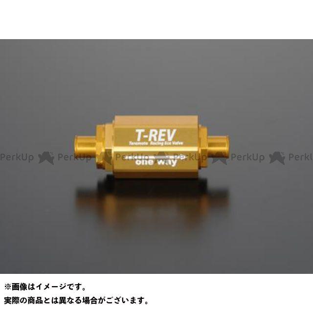 【無料雑誌付き】TERAMOTO 汎用 その他エンジン関連パーツ T-REV φ12 0.05 カラー:ゴールド テラモト