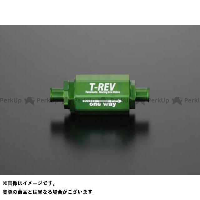 【無料雑誌付き】TERAMOTO 汎用 その他エンジン関連パーツ T-REV φ12 0.07 カラー:グリーン テラモト